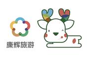 康辉旅游网北京往返港澳+船游维港+海洋公园+迪士尼乐园全新深度4晚5天双飞跟团游